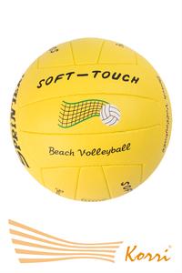 05145 Мяч для пляжного волейбола SPRINTER №5