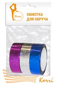 """""""ЛЕНТА2018"""" Лента обмоточная для обручей в упаковке 3 шт. со штрих-кодом"""