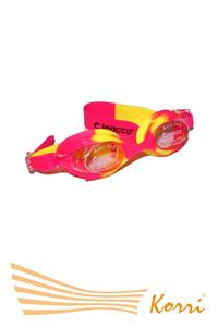 26163. Очки для плавания, подростковые